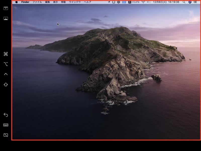Sidecarで拡張したiPadの画面