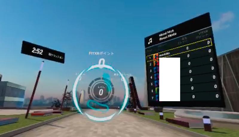 プレイ中の画面